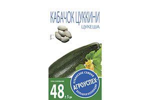 СЕМЕНА КАБАЧОК ЦУКИНИ 'ЦУКЕША' РАННИЙ 3 Г (10/400) 'АГРОУСПЕХ' - все для сада, дома и огорода!
