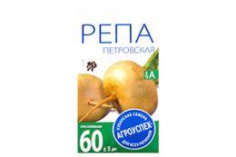 СЕМЕНА РЕПА 'ПЕТРОВСКАЯ' СРЕДНЕРАННЯЯ 0,5 Г (10/400) 'АГРОУСПЕХ'