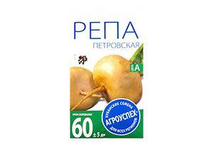 СЕМЕНА РЕПА 'ПЕТРОВСКАЯ' СРЕДНЕРАННЯЯ 0,5 Г (10/400) 'АГРОУСПЕХ' - все для сада, дома и огорода!