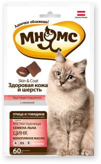 """Мнямс хрустящие подушечки для кошек с птицей и говядиной """"Здоровая кожа и шерсть"""" 60 гр."""