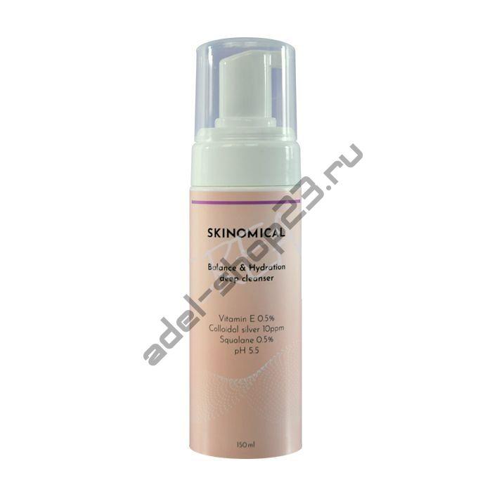 SKINOMICAL - Пенка для умывания с коллоидным серебром баланс и увлажнение Balance & Hydration Deep Cleanser
