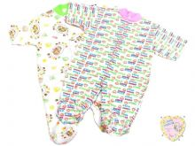 """Комбинезон для новорожденных с коротким рукавом (жатка) оптом """"Мамин Малыш"""" код 01237-1"""