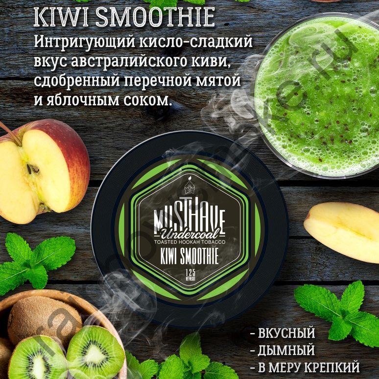 Must Have 125 гр - Kiwi Smoothie (Смузи из Киви)