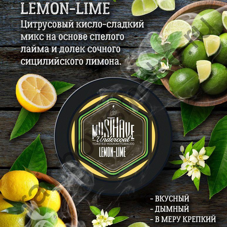 Must Have 25 гр - Lemon-Lime (Лимон-лайм)