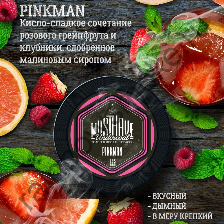 Must Have 25 гр - Pinkman (Пинкман)