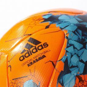Футбольный мяч adidas Krasava Confederation Cup OMB Winter оранжевый