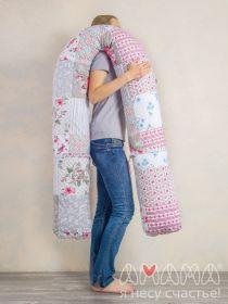 U-Спальная система 300см. для беременных и кормящих «Доброе расположение», розовый пэчворк, Амама