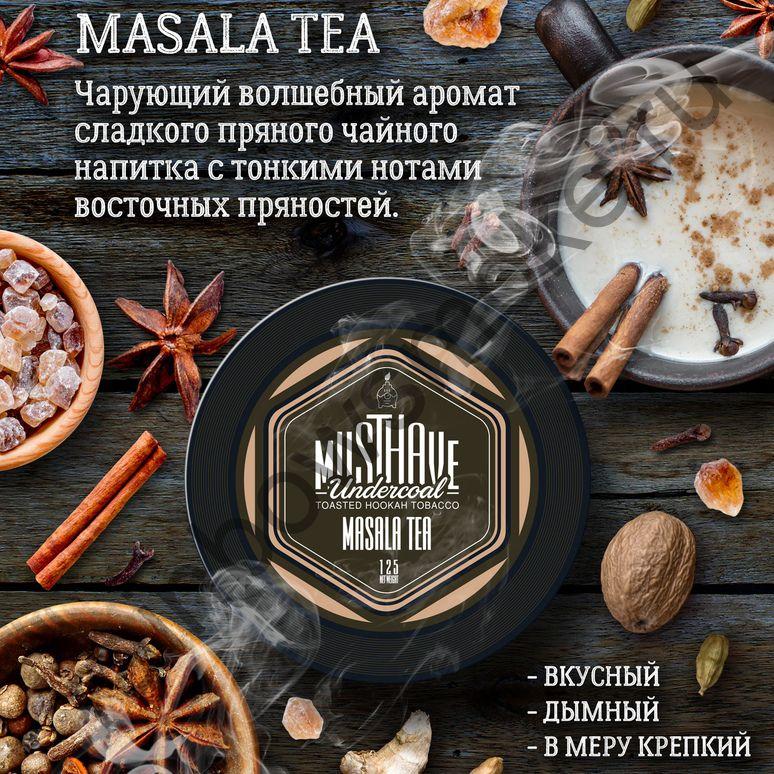 Must Have 25 гр - Masala Tea (Чай Масала)