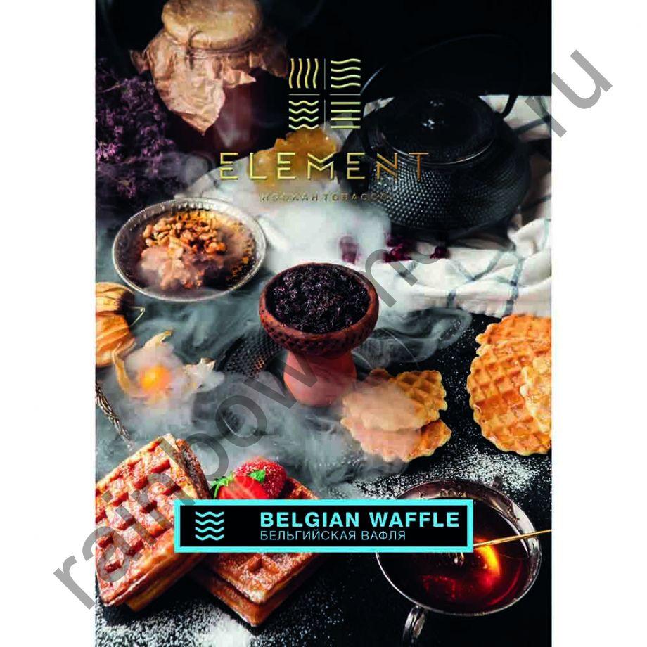 Element Вода 40 гр - Бельгийская Вафля (Belgian Waffle)