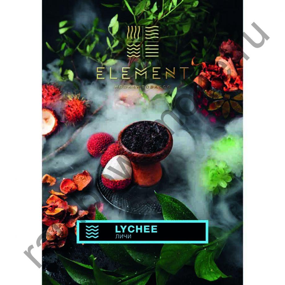 Element Вода 40 гр - Личи (Lychee)