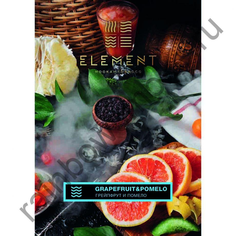 Element Вода 100 гр - Помело-Грейпфрут (Pomelo-Grapefruit)