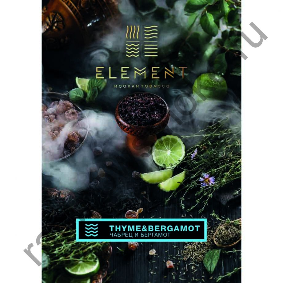 Element Вода 100 гр - Чабрец и Бергамот (Thyme Bergamot)