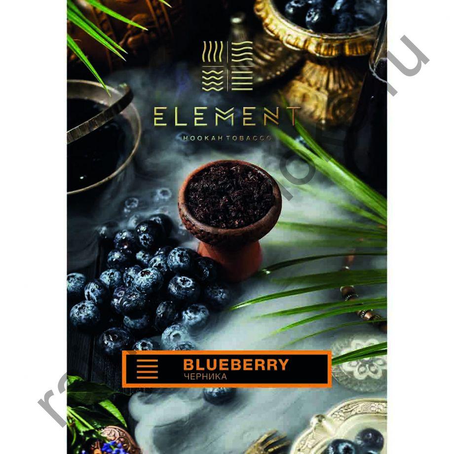 Element Земля 100 гр - Черника (Blueberry)