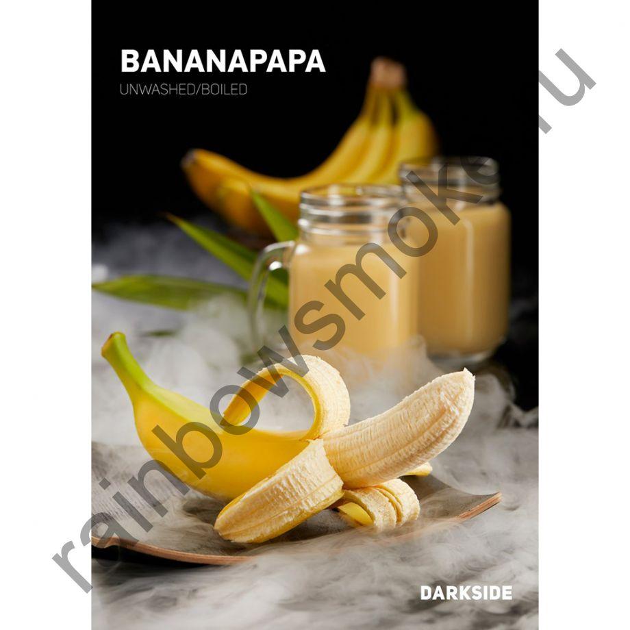 DarkSide Rare 100 гр - Banana Papa (Банана Папа)