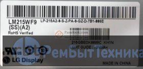 Матрица, экран, дисплей моноблока LM215WF9(SS)(A2)