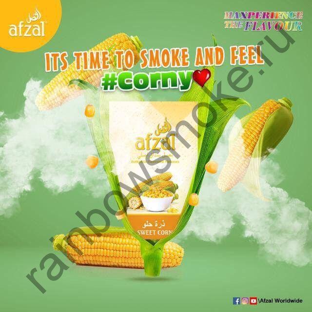 Afzal 50 гр - Sweet Corn (Сладкая Кукруза)