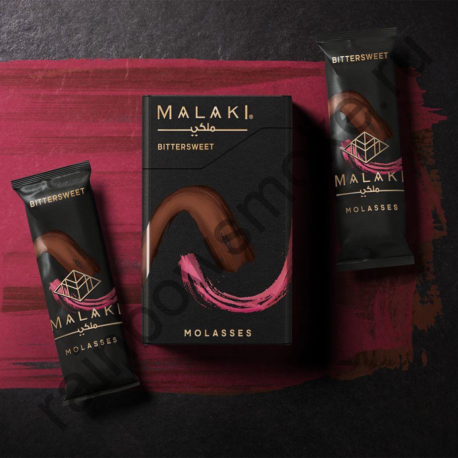 Malaki 50 гр - Bittersweet (Сладостно-Горький)