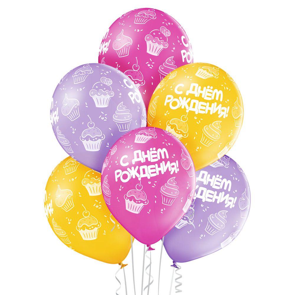 С Днем Рождения Кексы шар латексный с гелием