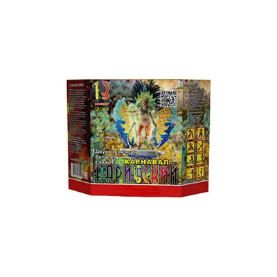 "Батарея салютов ""Карибский карнавал"" 13 залпов"