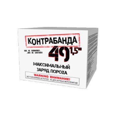 "Батарея салютов ""Контрабанда"" 49 залпов"