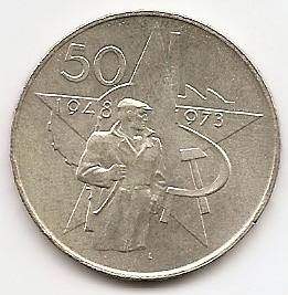 25 лет победы коммунистической партии Чехословакии.50 крон Чехословакия 1973