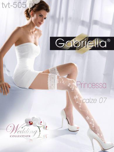 Чулки Gabriella Katia 20 den 191 белые