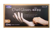 Перчатки для приготовления пищи (тонкие, неопудренные), 20 штук