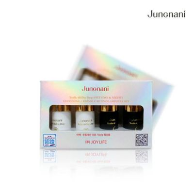 Сыворотка для лица с ретинолом набор JUNGNANI TRUFFLE ALL-DAY DROP 4 SET [DAY & NIGHT]  13мл*4