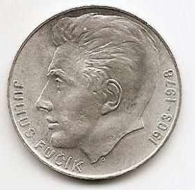 75 лет со дня рождения Юлиуса Фучика 100 крон Чехословакия 1978