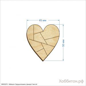 Кабашон ''Сердце-мозаика'' , фанера 3 мм (1уп = 5шт)