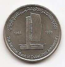 35 лет Национальному банку Дубая 1дирхам ОАЭ 1998