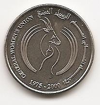 25 лет Всеобщему Женскому Союзу  1 дирхам ОАЭ 2000