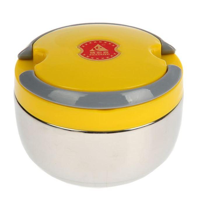 Ланч-Бокс Для Еды Lunch Box, 0.9 л, Цвет Желтый