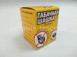 "Шашка табачная дымовая ""Гефест"", 160 гр."