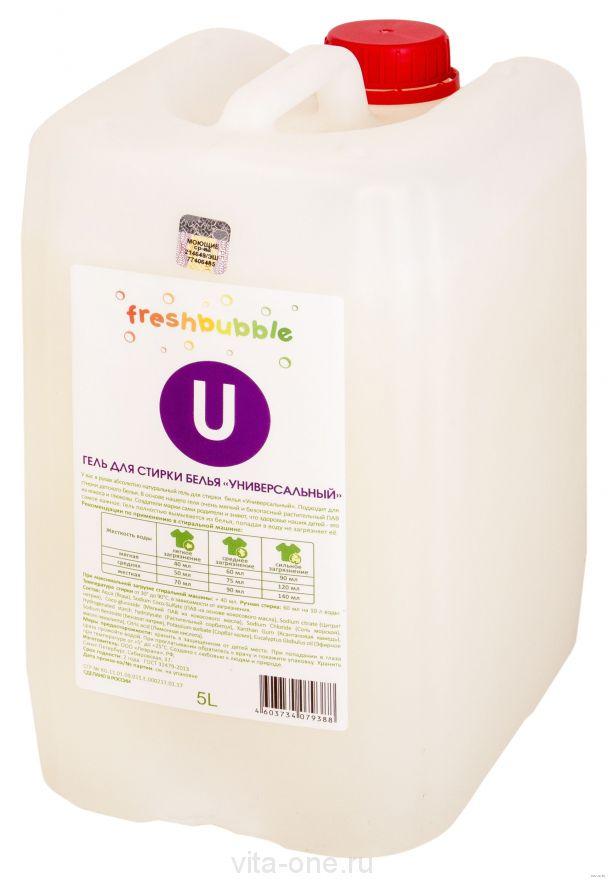 Гель для стирки белья Универсальный Freshbubble (Фрешбабл) 5 л