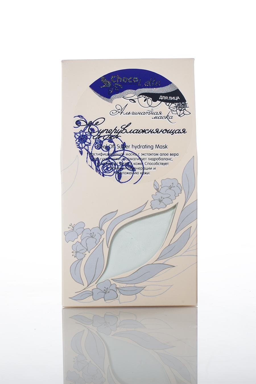 Альгинатная маска для лица СУПЕРУВЛАЖНЯЮЩАЯ, 150ml/50g
