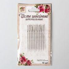 Игла швейная, для штопки, заострённая, 4см, 10 шт