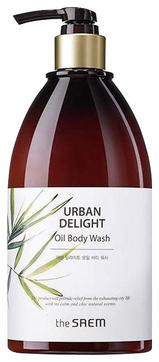 Гель для душа с маслом новозеландского льна URBAN DELIGHT Oil Body Wash  400мл