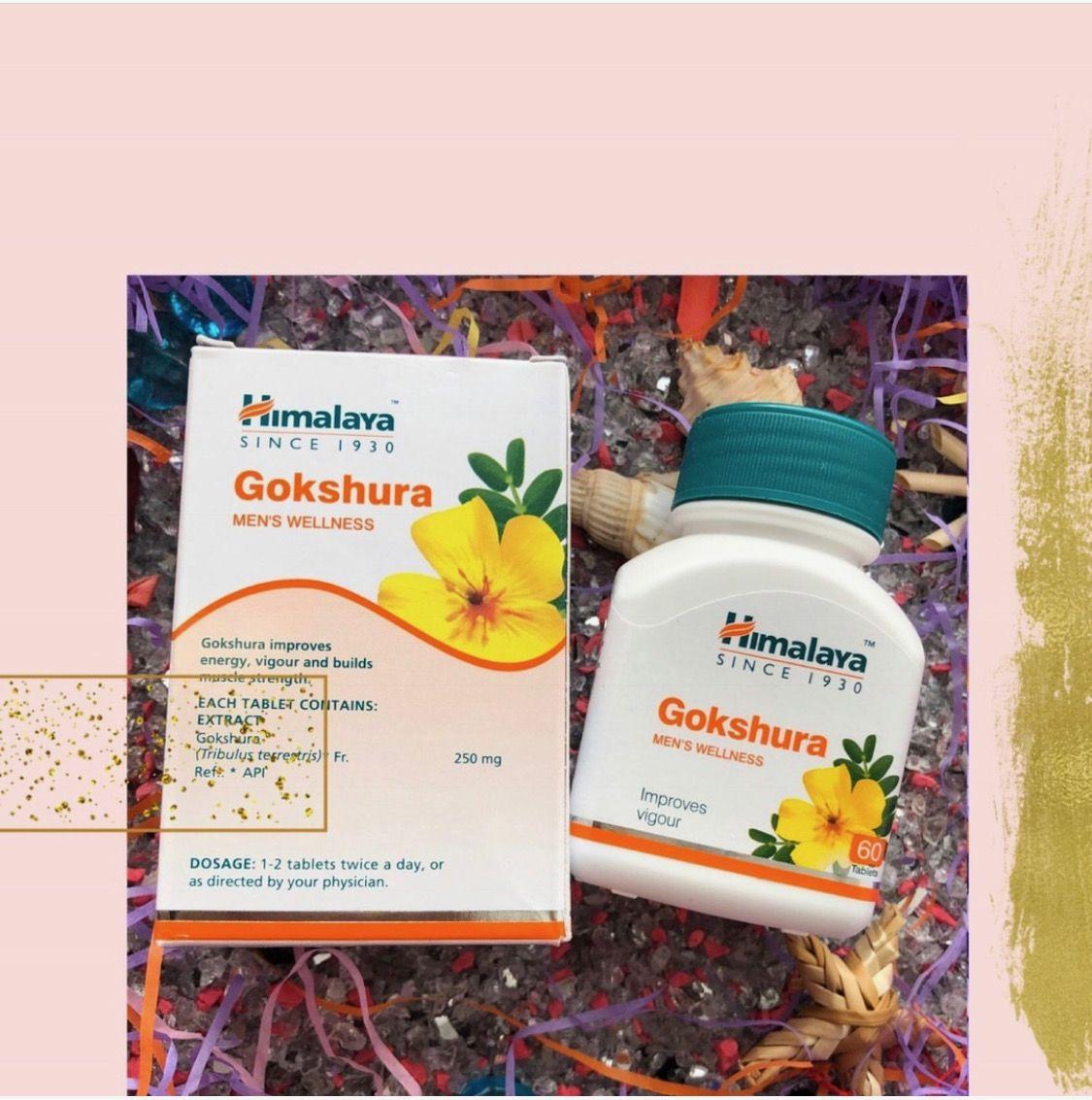 Гокшура Himalaya Gokshura, 60 шт,помогает наращивать мускулы, афродизиак, поднимает уровень тестостерона