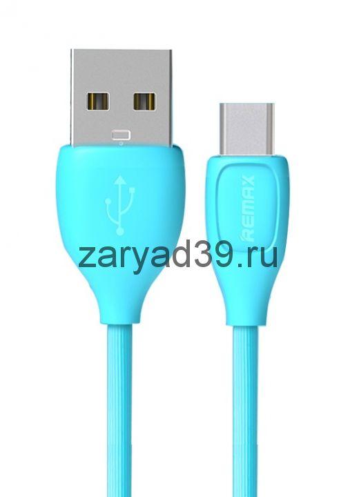 USB кабель Remax Lesu Type C RC-050a