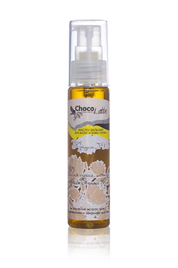 Масло-бальзам для волос ФОРМУЛА №3 для сухих ломких и поврежденных волос, 50ml