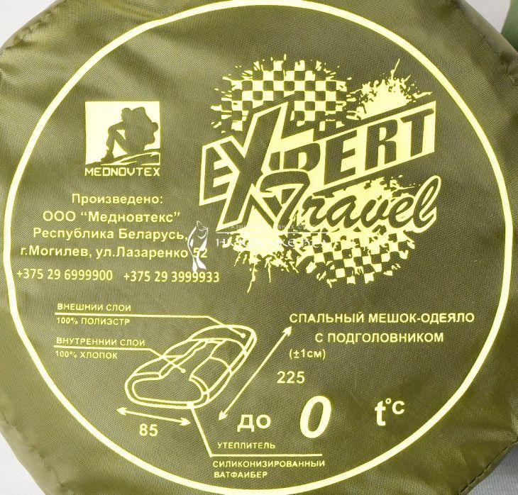 Спальный мешок-одеяло Mednovtex Expert Travel 0°C