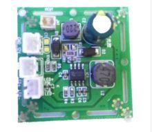 Модуль питания инфракрасной подсветки для камеры видеонаблюдения 12V