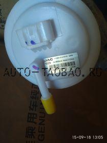 1106010U1010 Насос топливный ДЖАК основной