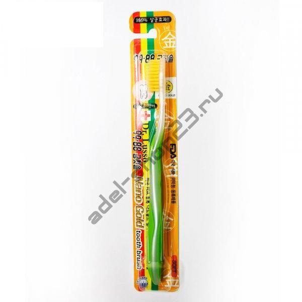 Dr.Lusso Nano Gold Toothbrush - Зубная щетка с золотым напылением