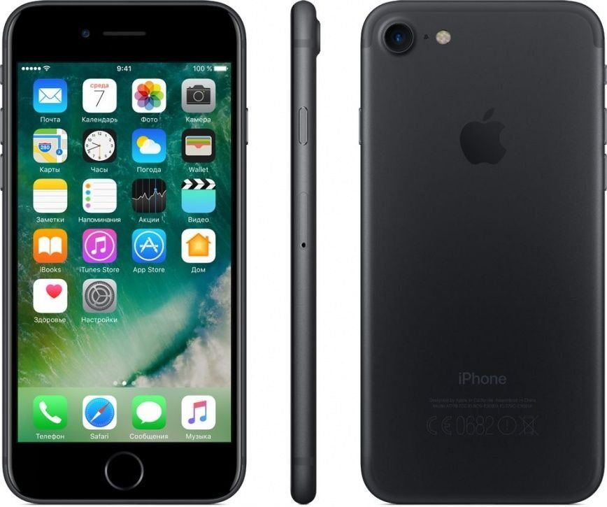 Смартфон Apple iPhone 7 128GB LTE Black