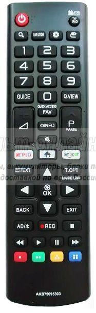 LG AKB75095303