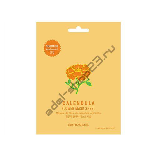 """BARONESS - Тканевая маска """"Calendula"""""""