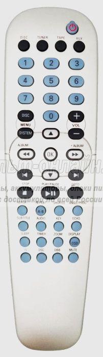 Philips RC19245007 для домашнего кинотеатра