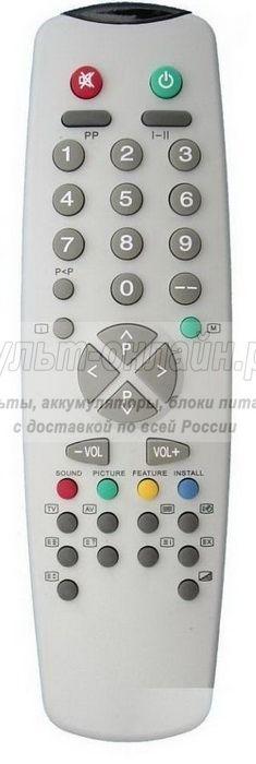 Sanyo 11UV19-2 RC-2000  (3040) (11UV30-1)  серебристые